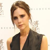 时装设计师Victoria Beckham亲身到访溥仪眼镜
