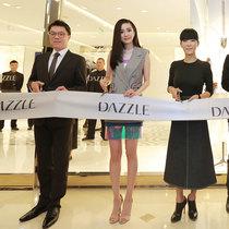 时尚与艺术的魅力碰撞 DAZZLE 北京东方新天地旗舰店开幕礼