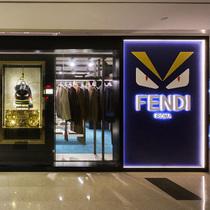 FENDI男士Monster主题店入驻北京国贸一期