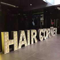 Hair Corner美容美发造型机构Lifestyle的时尚指标