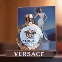 VERSACE爱纳斯女士香水上市