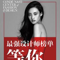 中國TOP 22 新銳時裝設計師榜單|ATTOS全額贊助孵化機會|全國甄選盛大開啟!-生活資訊