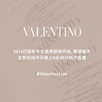 Valentino 2016秋冬女装秀直播视频
