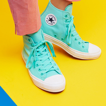 热夏酷色 The Chuck Taylor All Star II Neon系列