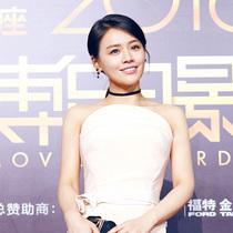 马思纯佩戴宝曼兰朵珠宝 亮相2016微博电影之夜