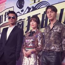 Jessica郑秀妍搭配Sergio Rossi甜美现身《那件疯狂的小事叫爱情》北京首映