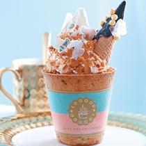 """""""网红""""冰淇淋 到底是拼颜值 拼造型 还是拼口味?"""