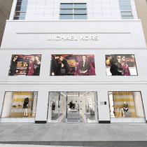 MICHAEL KORS 于韩国盛大开幕品牌旗舰店