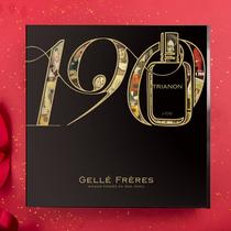 法国婕珞芙GELLÉ FRÈRES190周年庆暨活动完美收官