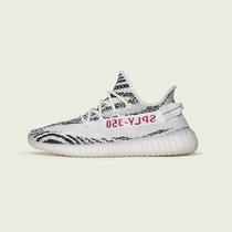 adidas Originals YEEZY BOOST 350 V2 限量上线!