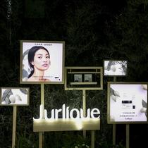 茱莉蔻活机润白系列新品发布 与肌肤一同开启初醒唤白之旅