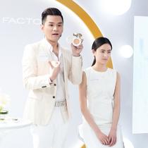 Max Factor蜜丝佛陀奇幻水漾焕亮气垫霜上市发布会