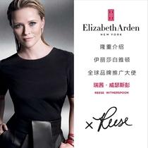 伊丽莎白雅顿签署瑞茜·威瑟斯彭作为全球品牌推广大使