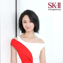 SK-II #改写命运# 别让时间捆绑你的人生品牌活动