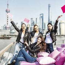 """世界最大的时尚盛事""""THE VICTORIA'S SECRET FASHION SHOW"""" 维多利亚的秘密时尚大秀即将首度登陆中国上海"""