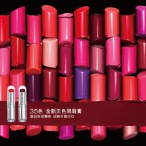 东京风尚大紫大红 植村秀品牌大使娜扎演绎全新植村秀无色限唇膏-最热新品