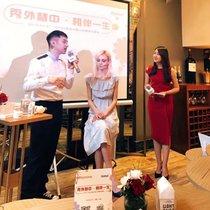 秀外慧中,相伴一生---德国护肤品牌ISANA新品系列唯美绽放上海-最热新品