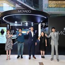 MOVADO摩凡陀限时艺术博物馆首秀京城 以热情致敬艺术与创新-行业动态