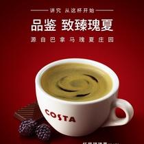 COSTA COFFEE :以实力定义讲究生活的品质之选-生活资讯