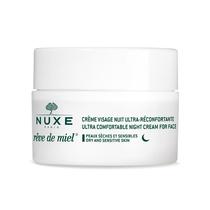 對抗秋季干燥肌 NUXE巴黎歐樹給你天然MAX呵護-最熱新品