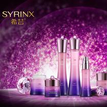 中國美妝品牌SYRINX希蕓重磅推出具有革命性突破的明星抗衰產品——新幻時凝潤系列-最熱新品