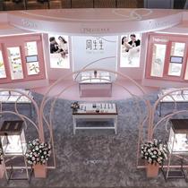 周生生北京国贸店盛装开幕 匠心呈现Promessa系列专属订制体验-行业动态