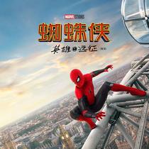 《蜘蛛侠:英雄远征》万众瞩目备受期待,蜘蛛侠C位当仁不让-观影专栏
