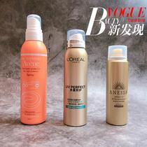 【VOGUE美妆体验团】夏季不能缺少的防晒喷雾-最热新品