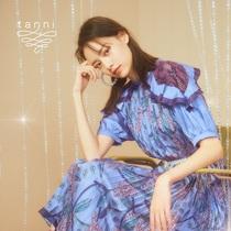 tanni 2019秋冬系列-品牌新闻