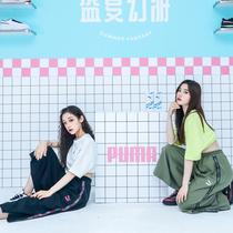 #盛夏幻游#,奔向夏日,甜蜜發光 PUMA浪漫開啟520幻游日-品牌新聞