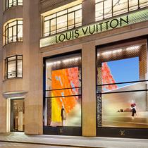 路易威登全球各精品店揭幕獨家彩虹櫥窗 以希望迎接多彩初夏-品牌新聞
