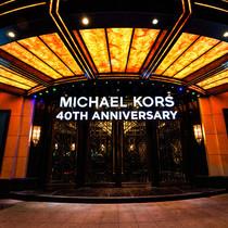 百老匯天橋之夜:MICHAEL KORS COLLECTION 40周年系列暨2021 秋冬系列發布會-品牌新聞