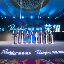 高德美旗下瑞藍家族獲批中國首個鼻部塑型適應癥 并推出兩款含利多卡因透明質酸新品 引領中國無痛微整新時代-最熱新品