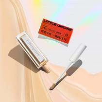 揭秘陳飛宇保持完美妝容的秘密武器——小奧汀「DELETE」遮瑕液-最熱新品