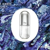 """IPSA新規格0精華 多樣""""0""""動,聯""""萌""""上市-最熱新品"""