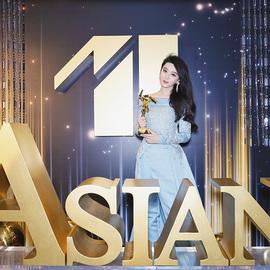 范冰冰佩戴 DE BEERS钻石珠宝 闪耀出席亚洲电影大奖颁奖典礼