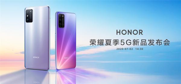 荣耀X10 Max和荣耀30青春版正式发布 5G版图扩大开启5G手机全细分时代