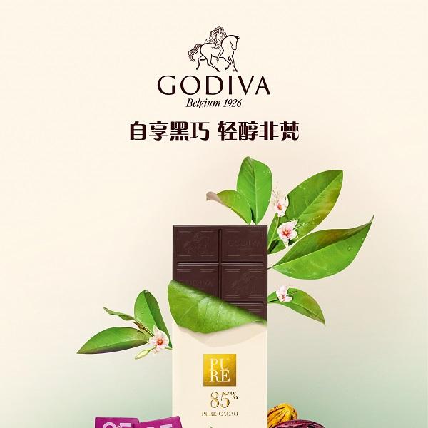 GODIVA歌帝梵全新浓醇黑巧克力系列