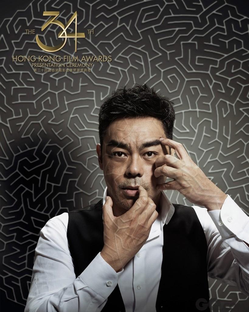"""不过,获得本届香港电影金像奖最佳男主角的香港艺人刘青云却用""""酸甜苦辣、五味俱全""""来形容香港电影。"""