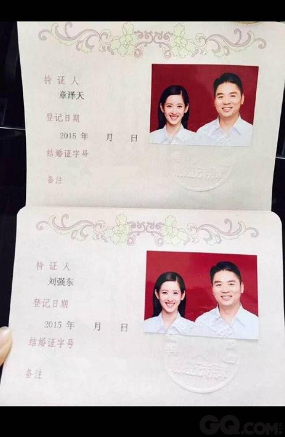 京东高级副总裁徐雷也在下午的微博中晒出京东CEO与章泽天(奶茶妹妹)结婚证,证实两人已领证结婚。又一对超越年龄跨度的忘年恋新鲜出炉,今日,我们就一起回顾奶茶妹hold住大佬刘强东的历程。