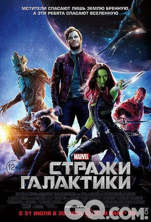 《美国队长2》 《猩球崛起:黎明之战》 《银河护卫队》 《星际穿越》 《X战警:逆转未来》