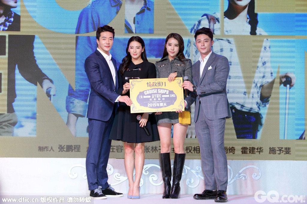 2014年10月中旬,在嫖娼事件仅1个月后,张雨绮为中韩合拍新电影《情敌蜜月》赴韩拍摄,转移注意力。 11月底,张雨绮在上海参加了电影发布会。