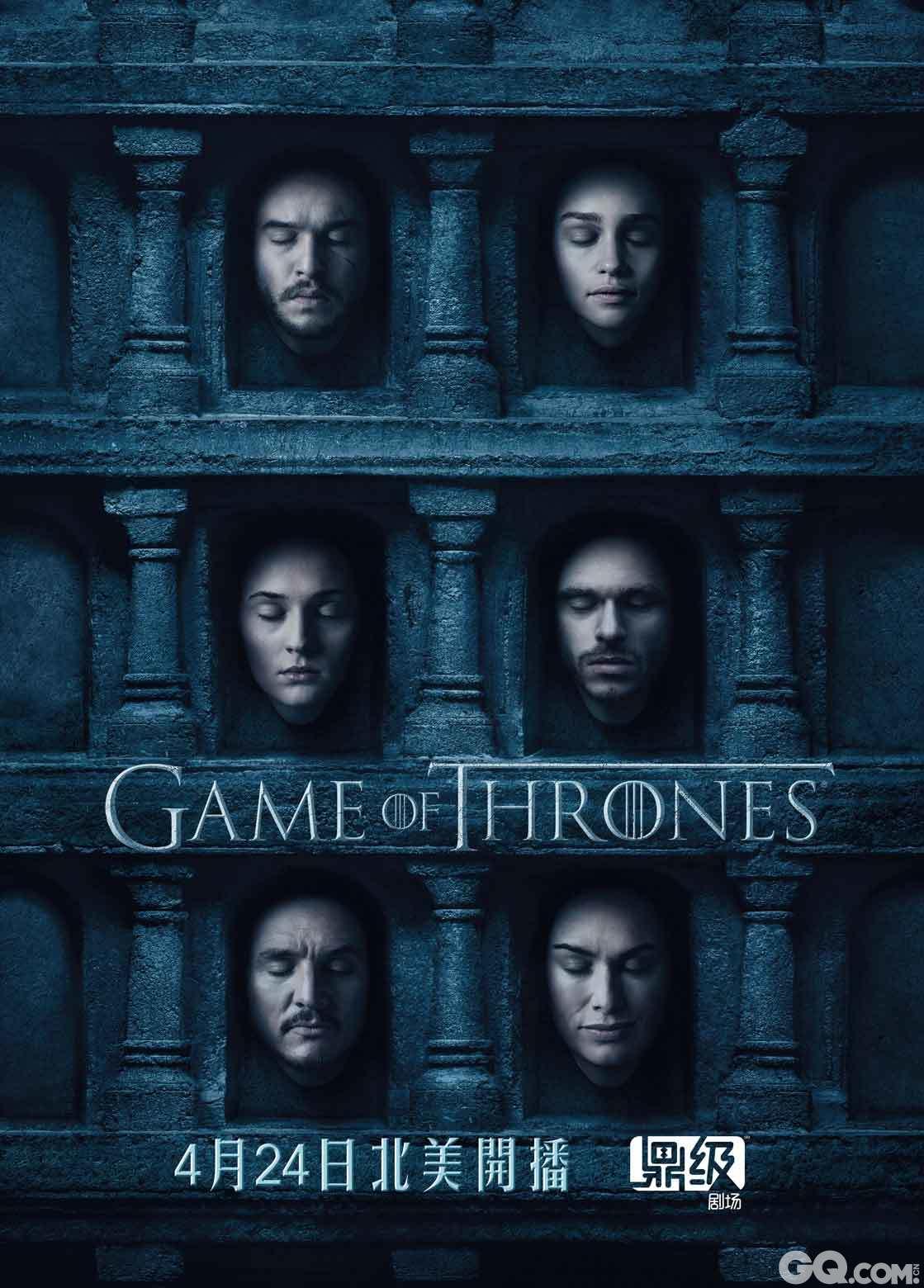 广受好评的HBO强档剧集《权力的游戏》(Game of Thrones)第一次在全球各个市场同步公开最新第六季的主视觉图与角色海报。