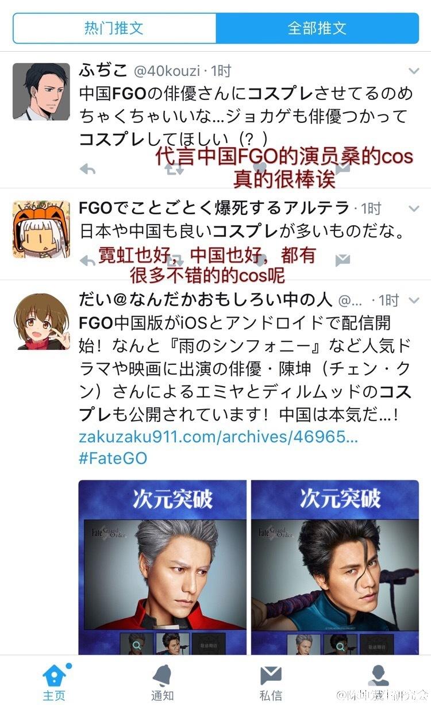 陈坤真人cos二次元动漫人物在网络上掀起一阵热潮