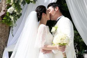 陈怡蓉泰国完婚与丈夫拥吻甜蜜无限