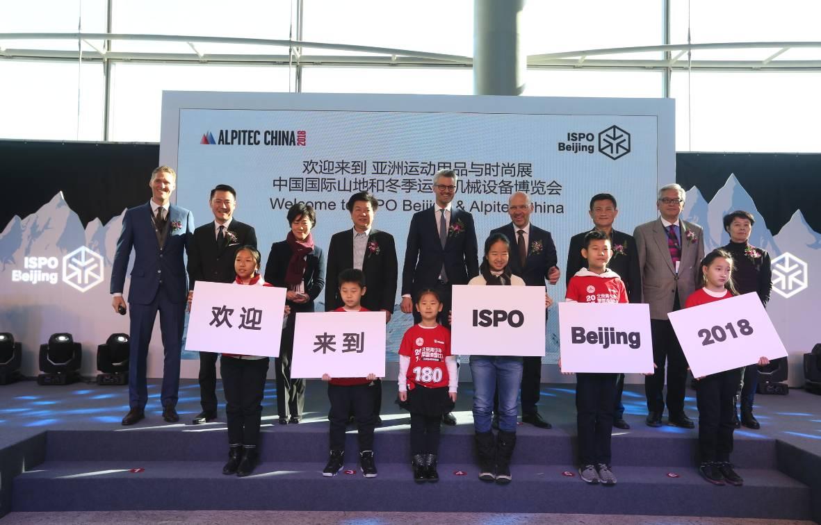 冰雪运动正当时——来ISPO 2018 北京展寻找下一个赢利契机